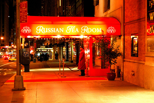 A View Of The Entrance To The Russian Tea Room At Dusk -- New York ...