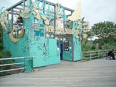 A View Of South Gate - New York Aquarium, Coney Island, New York City