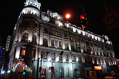 The Astor House Hotel (aka The Pujiang Hotel) Was Once A Grand Hotel Of Shanghai.