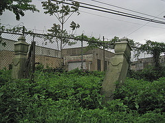 Examples Of Disrepair In Bayside Acacia Cemetery, One Of The Oldest Jewish Cemeteries In Nyc
