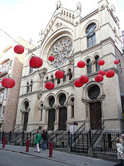 Eldridge Street Synagogue New York City One Of The First Synagogues Built In The United States