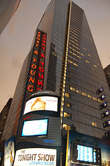 Ernst & Young In New York, The Headquarters For Locations In Over 140 Countries.