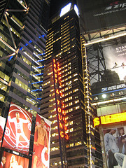 Ernst & Young Can Be Found In Times Square.