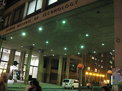 Walking Past The Fashion Institute Of Technology At Night