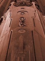 The Gem Building: Gem Of The Rockefeller Center Complex