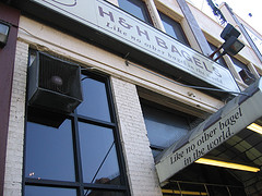 One Of The Worlds Largest Bagel Makers, H & H Bagels,  Is Located At The Upper East Side