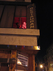 The Closed Kiev Restaurant In The East Village