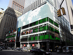 A Look At The Lehman Brothers Building. What A Building, Can You Spell Bailout!