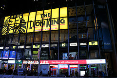 Mtv Studios In Times Square At Night