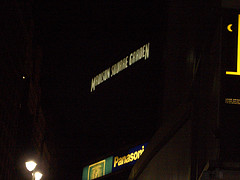 A Dark Night Shot Of The Historic Madison Square Garden Sign