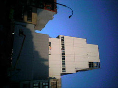A Full View Of The Big Apple's New Museum Of Contemporary Art.