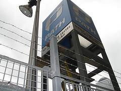 Sign For Port Authority Trans Hudson Railroad Linking Ny And Nj, Average Quarter Million Weekday Ridership