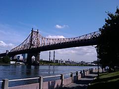The Roosevelt Island Bridge As Seen From Below.