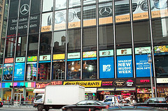 Space To Advertise At The Times Square Studios Is Prime