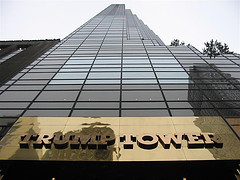A Close Up Of The Entrance To Trump Tower