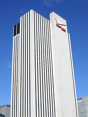 The Verizon Building Looking Very Corporate.